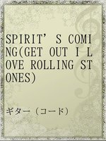 SPIRIT'S COMING(GET OUT I LOVE ROLLING STONES)