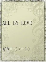 ALL BY LOVE