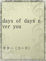 days of days over you
