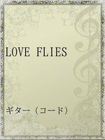 LOVE FLIES