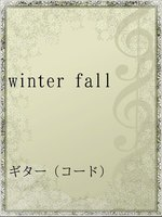 winter fall