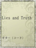 Lies and Truth