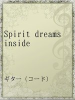 Spirit dreams inside