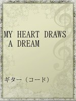 MY HEART DRAWS A DREAM