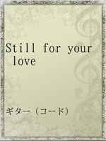 Still for your love
