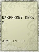 RASPBERRY DREAM