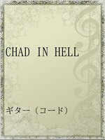 CHAD IN HELL