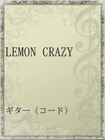 LEMON CRAZY