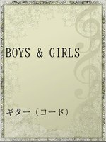 BOYS & GIRLS