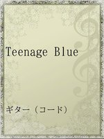 Teenage Blue