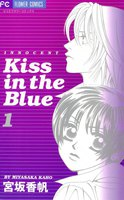 Kiss in the Blue - 漫画
