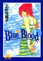 Blue Blood - 漫画