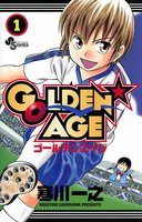 GOLDEN★AGE - 漫画