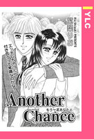 AnotherChance - 漫画