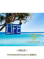 HY Lyric&Photo Book LIFE ~歌詞&フォトブック~ HOLD