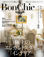 BonChic VOL.13