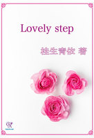 Lovely step