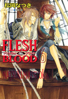 FLESH & BLOOD 6巻