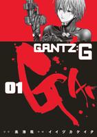 表紙『GANTZ:G』 - 漫画