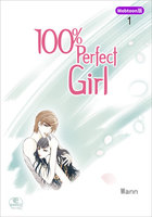 【Webtoon版】 100% Perfect Girl - 漫画