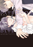 BlueMoon,Blue ~between the sheets~ - 漫画