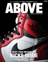 ABOVE Magazine Vol.7