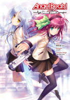 Angel Beats! -Track ZERO-