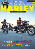 VIRGIN HARLEY 2018年3月号(vol.49)