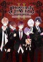 DIABOLIK LOVERS ILLUSTRATIONS II