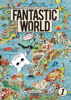 FANTASTIC WORLD - 漫画