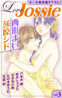 Love Jossie Vol.3 - 漫画