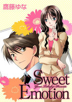 Sweet Emotion - 漫画