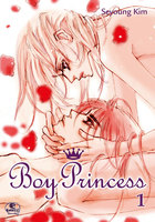 Boy princess - 漫画