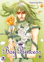 Boy princess 6巻 - 漫画