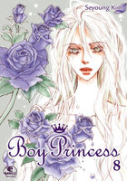 Boy princess 8巻 - 漫画
