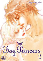 Boy princess 9巻 - 漫画