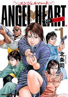 表紙『エンジェル・ハート 1stシーズン ゼノンコミックDX版』 - 漫画
