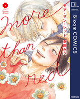 more than red - 漫画
