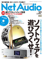 Net Audio vol.27