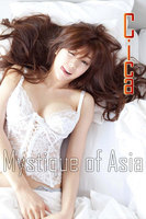 Cica Mystique of Asia【image.tvデジタル写真集】