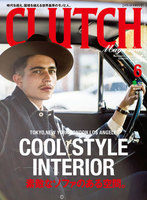 CLUTCH Magazine Vol.55