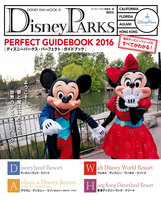 Disney PARKS PERFECT GUIDEBOOK