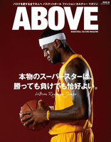ABOVE Magazine Vol.5