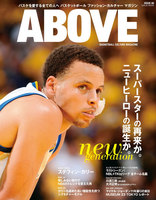 ABOVE Magazine Vol.6