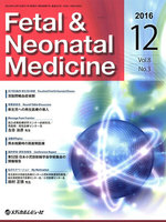 Fetal & Neonatal Medicine Vol.8No.3(2016December)