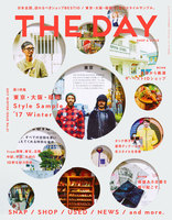 THE DAY No.21 2017 Mid Winter Issue