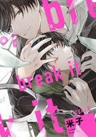 break it - 漫画