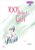 【Webtoon版】 100% Perfect Girl 28巻