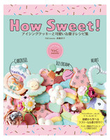 How Sweet!アイシングクッキーと可愛いお菓子レシピ集