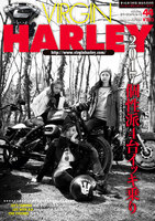 VIRGIN HARLEY 2017年5月号(vol.44)
